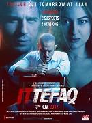 Ittefaq  online