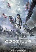 Godzilla: Kaijdžú wakusei