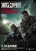Operace Mekong