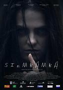 Siembamba