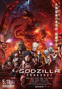 Godzilla: Kessen kidó zóšoku toši