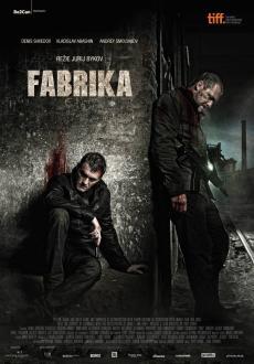 Fabrika (2018)