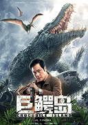 Crocodile Island online