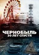 Černobyl po třiceti letech
