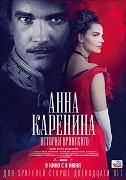 Anna Kareninová. Příběh Vronského