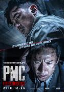 PMC : deo beongkeo
