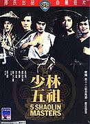 Pět mistrů Shaolinu