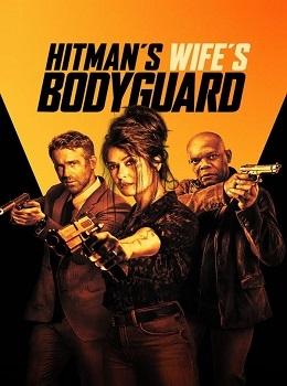 Zabijákova žena & bodyguard