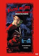 Noční můra v Elm Street 2: Freddyho pomsta