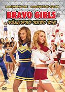 Bravo Girls: Všechno nebo nic online
