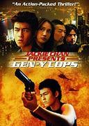 Gen-Y Cops (Ocelový mumraj)