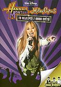 Hannah Montana a Miley Cyrus: To nejlepší z obou světů online
