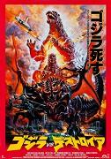 Godzilla vs. Destoroyah online